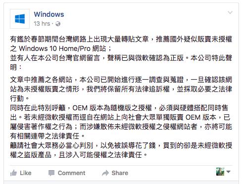 windows 10 彩 盒 版 價格